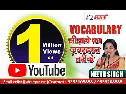 Xxx Mp4 Vocabulary By Neetu Singh 1 3gp Sex