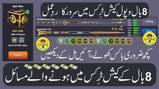 💵 Cash Problems !!! Some Epic Boxes Watch My Luck | 8 Ball Pool | Azeem Asghar