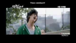[Engsub] [KimSooHyun's Movie 2013] Secretly Greatly - Teaser 1
