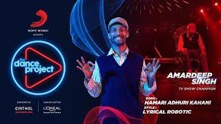 Hamari Adhuri Kahani - Remix | Amardeep Singh | Lyrical Robotic | The Dance Project