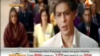 Punjabi Totay-shah rukh khan T20 semi-final da dukhra