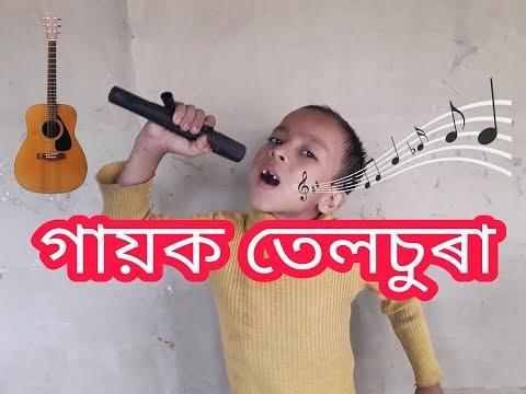 Xxx Mp4 Assamese Funny Videos Singer Telsura Assamese Comedy 3gp Sex