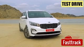 Kia Carnival   Test Drive Review   Manorama Online