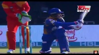 Musfiqur Rahim In PSL 33 Runs From 27 Balls Against Islamabad United