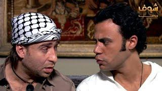 اجمد مقاطع فرقة ناجي عطالله - انت فاهم حاجة يا عبد الجليل 😂😂