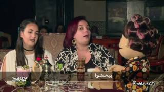 مشاهدة برنامج لايف من الدوبلكس الموسم 4 الحلقة 4