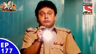 FIR - Episode 177 - Raj Aryan Is Afraid Of The Ghost