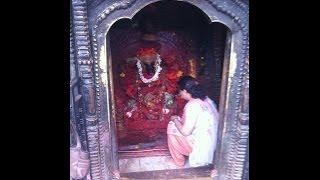 Nepali Aarati (नेपाली आरती) - Om Jai Jagdish Hare