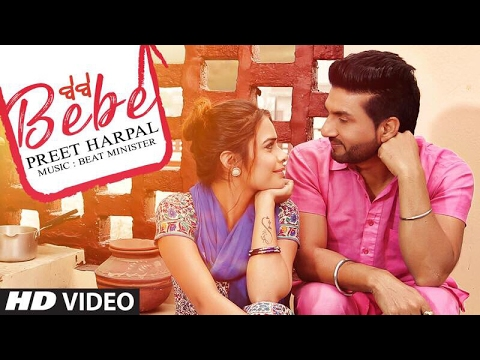 Xxx Mp4 Bebe Preet Harpal Video Song Latest Punjabi Songs 2017 Case 3gp Sex