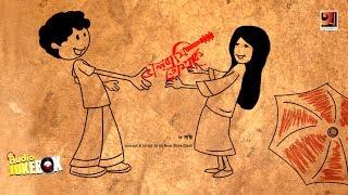 Bhalobashi Tomake 1 || ft  Bappa Mazumder, Shondhi , Joy Shahriar |  Full Album | Audio Jukebox