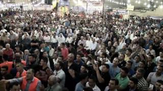 كلمة المرشح محمد هديب في الحفل الجماهيري