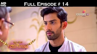 Ek Shringaar Swabhimaan - 5th January 2017 - एक श्रृंगार स्वाभिमान - Full Episode (HD)