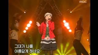 음악캠프 - Jang Nara - Sweet Dream, 장나라 - 스윗 드림, Music Camp 20021026