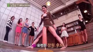 Korean Game Tv Show Sexy Funny No More Show Season 5 part 2