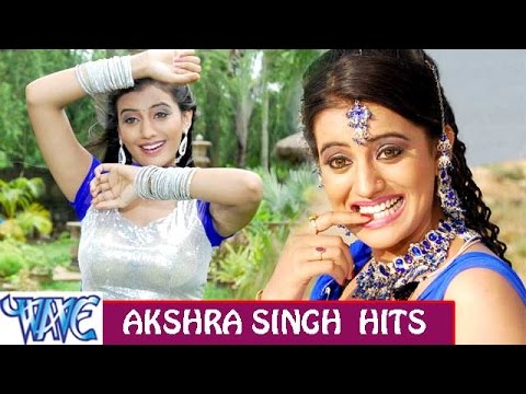 Xxx Mp4 Akshra Singh Hits Video JukeBOX Bhojpuri Hit Songs 2015 New 3gp Sex
