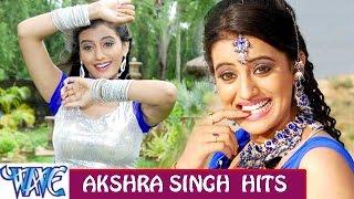 Akshra Singh hits  - Video JukeBOX - Bhojpuri Hot Songs 2015 New