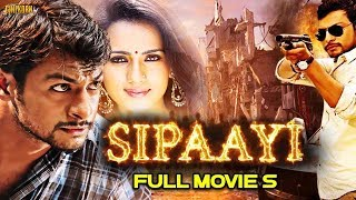 Sipaayi Hindi Dubbed Action Movie 2018 | Kannada Dubbed Action Movies by Cinekorn