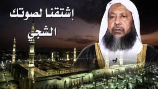 تلاوه حجازيه للشيخ محمد أيوب من الحرم النبوي 1416 هـ