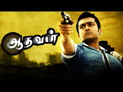 Aadhavan | Aadhavan Full Action Scenes | Aadhavan Tamil Movie Scenes | Aadhavan Mass fight Scenes