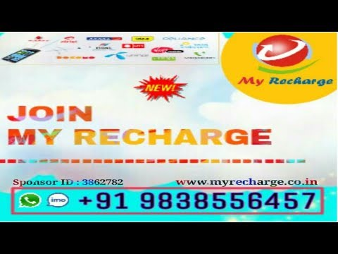 Xxx Mp4 My Recharge New Joining Plan Sponsor ID 3862782 WhatsAap No 91 9838556457 3gp Sex
