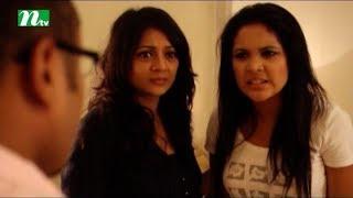 Bangla Drama Serial - Ochena Protibimbo | Episode 92 |  Mosharraf karim | Mishu sabbir | Vabna