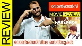 Nonsense Malayalam Movie Review by Sudhish Payyanur   Monsoon Media