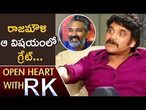 Xxx Mp4 Akkineni Nagarjuna Praises Director SS Rajamouli Open Heart With RK ABN Telugu 3gp Sex