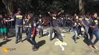 Tarunno 63 Official Flash Mob | Rajshahi University | তারুণ্য ৬৩ | রাবি