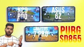 Redmi K20 Pro Vs Oneplus 7 Pro Vs Asus 6z - Pubg Test 🔥 Konsa Best Hai? 🔥