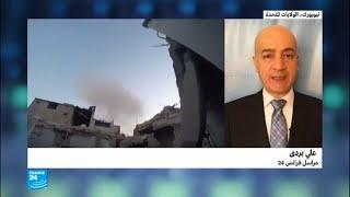 ما مضمون مشروع قرار مجلس الأمن حول الغوطة الشرقية؟