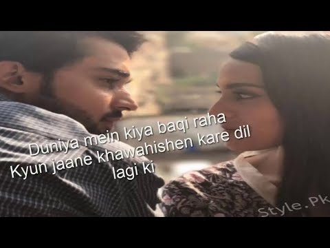 Xxx Mp4 Qurban Drama Full OST With Out Dialogue ARY DIGITAL 3gp Sex