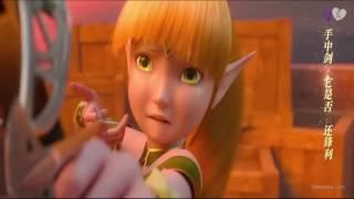Dragon Nest Movie 2 Throne of Elves 02