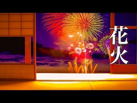花火【オーケストラver.】美しく切ない、ノスタルジックな音� 【癒しBGM】
