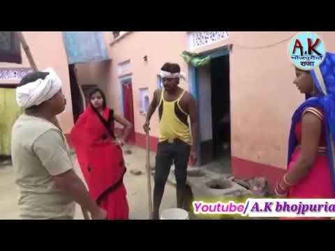 Xxx Mp4 COMEDY VIDEO गोतनी के झगड़ा Bhojpuri Comedy Video A K Bhojpuriya Raja Mp4 3gp Sex