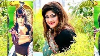 এক সময়ের পর্দা কাঁপানো নায়িকা মুনমুন আবারও সাপের চরিত্রে অভিনয় করছেন | Munmun Latest Exclusive news