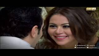 الحلقة الرابعة  -  مسلسل الزوجة الرابعة  |  Episode 4 - Al-Zoga Al-Rabea