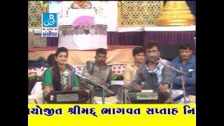 Kirtidan Gadhvi Alpa Patel New Gujarati Dayo Hemad Jafrabad Live - 3