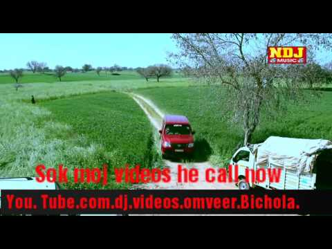 Xxx Mp4 New Haryana Songs Videos Bag Me Bole Koyal Khadi Ramehala Dj Videos Omveer Bichola 2017 3gp Sex