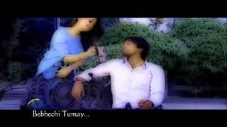 Bangla Song Hotat Bola Moner Kotha Howoe Beshe Ute Chola  Email  -  haire_online@yahoo.com