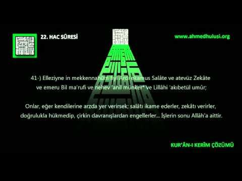 22 HAC SÛRESİ Abdulbasît Abdussamed'in sesinden (arapça)