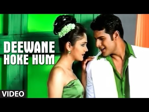 Xxx Mp4 Deewane Hoke Hum Milne Lage Sanam Full Song Jaan Music Album Sonu Nigam 3gp Sex