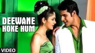 Deewane Hoke Hum Milne Lage Sanam (Full Song) - Jaan Music Album