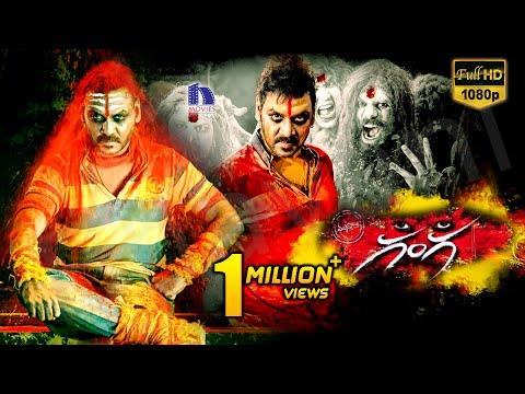 Xxx Mp4 Ganga Muni 3 Full Movie Horror Comedy Raghava Lawrence Nitya Menen Taapsee 3gp Sex
