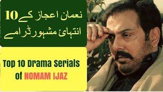 Noman Ijaz Top 10 Drama Serials | T10PP