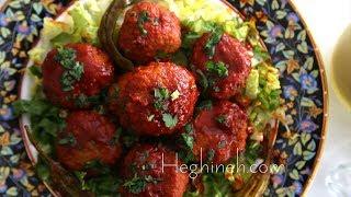 Kharpert Kololak Meatballs - Armenian Cuisine - Heghineh Cooking Show