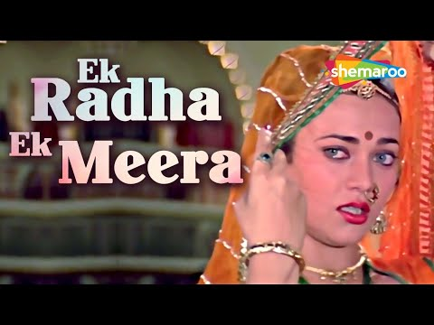 Xxx Mp4 Ek Radha Ek Meera Mujra Mandakini Rajiv Kapoor Ram Teri Ganga Maili Bollywood Love Songs HD 3gp Sex
