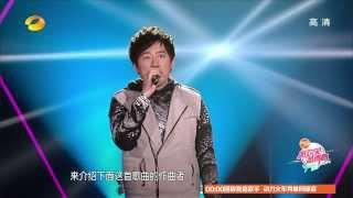 我是歌手-第二季-第9期-Part3【湖南卫视官方版1080P】20140307