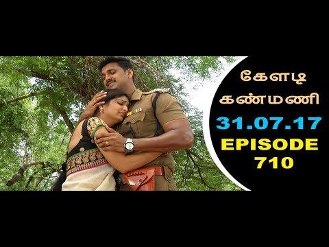 Keladi Kanmani Sun Tv Episode  710 31/07/2017