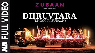 DHRUVTARA (Dhoop Ki Zubaan) Full Video Song  | ZUBAAN | Vicky Kaushal, Sarah Jane Dias | T-Series