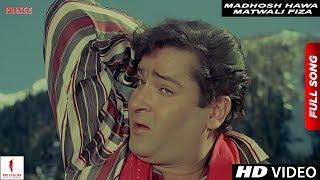 Madhosh Hawa Matwali Fiza | Prince | Full Song | Shammi Kapoor, Vyjayanthimala